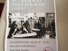 12. promocija u hrvatskoj zajednici u trstu, 4.04.2019.