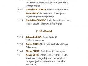 Program 17. pde - 3. str.
