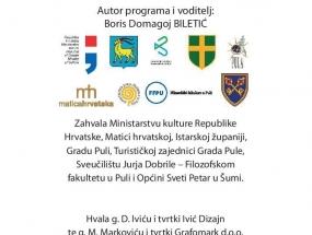 Program 17. pde - 4. str.