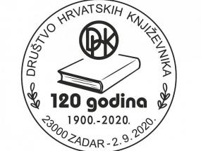 Omotnica i poštanski žig s logom DHK