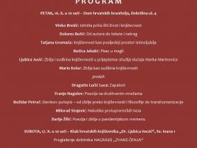 Program 18. pde-page-001